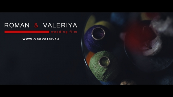 Battle - Wedding video Roman and Valeriya || Film (avatarfilms , Russia)