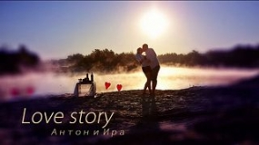 EEVA CIA Contest 2012 - The Best Love Story - Антон и Ирина