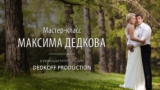 The battle of backstages - The battle of backstages - Серия МК от «DEDKOFF PRODUCTION»