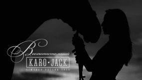 EEVA CONTEST 2014 - Best Video Editor - Восхитительный Karo Jack (Great Karo Jack)
