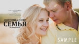 EEVA CONTEST 2014 - EEVA CONTEST 2014 - Family story film (sample)