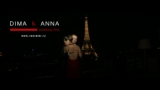 EEVA КОНКУРС 2014 - EEVA КОНКУРС 2014 - Paris. Dima and Anna || Film