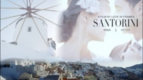 EEVA КОНКУРС 2015 - Видеограф года - it is all about LOVE - SANTORINI