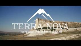CONCORSO EEVA 2015 - Stylish & short - Dream Крым - Instatrailer