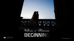 wedding, Beginning, Wedding trailer. - Atheaton Films, Chania, Athens